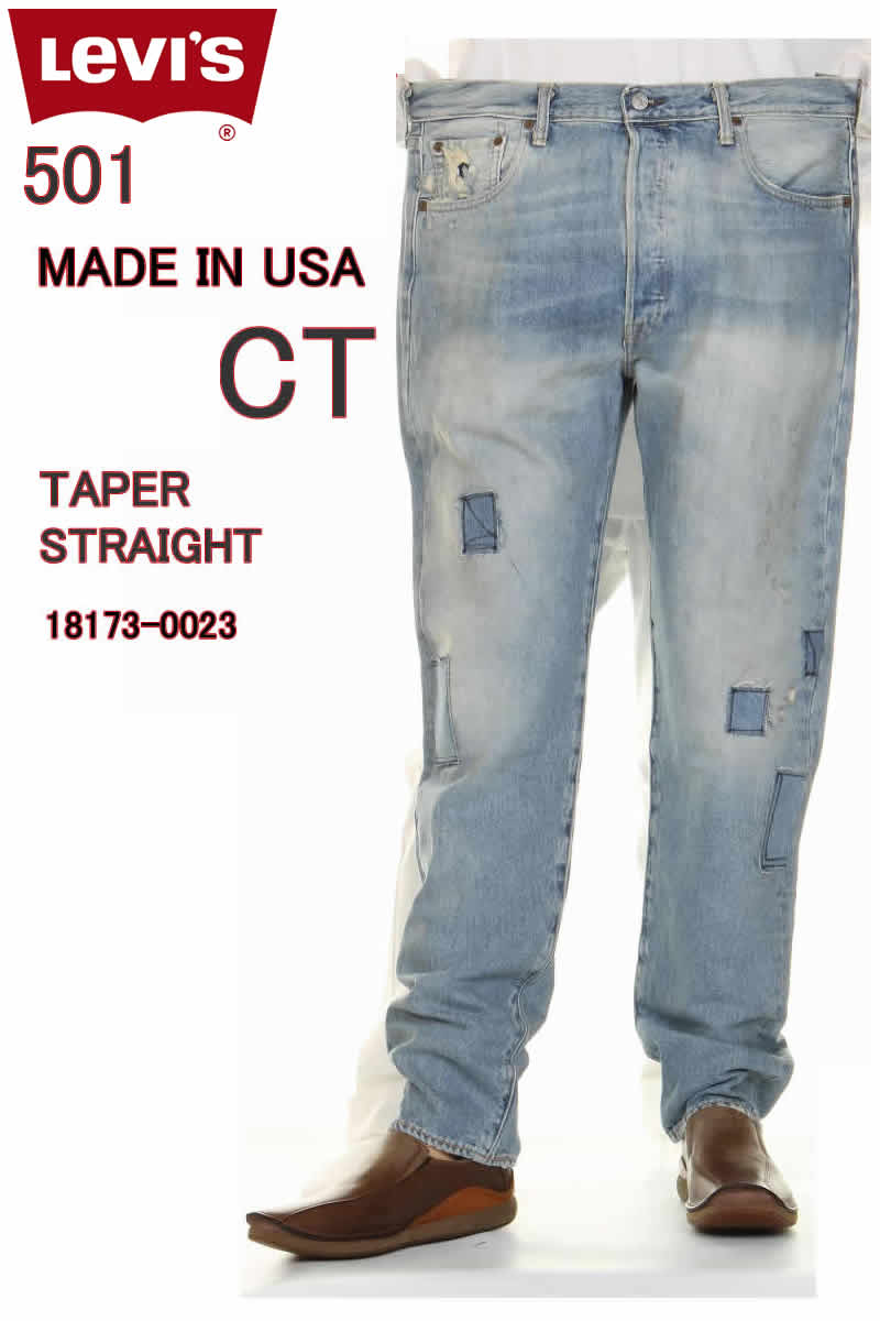 Mens Branded AD Skinny Ct Custom Tapered Indigo Jeans Sizes 28-40