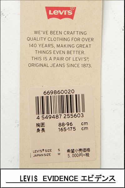 66986 0021 日本 Levis 李维斯西部牛仔衬衫牛仔西部衬衫 redcaststonewash