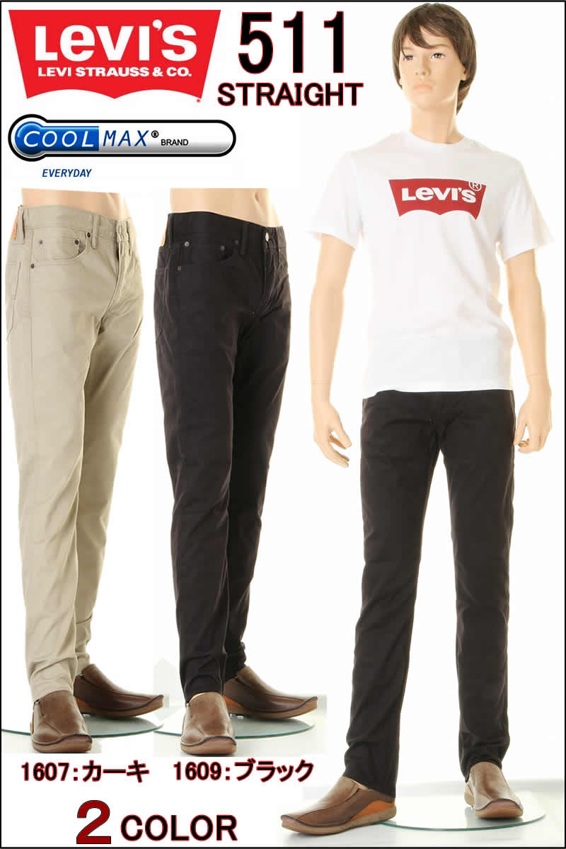 Levi's Slim Fit Tapered Jeans Levis 511 jeans slim fit 04511 black khaki  CoolMax