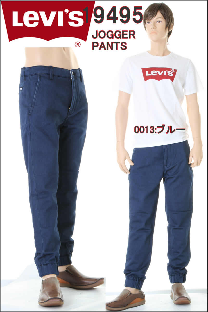 李维斯 Levis 19495 0013 慢跑裤男式带肋的女式哈伦裤裤子 7 8 chinogioger