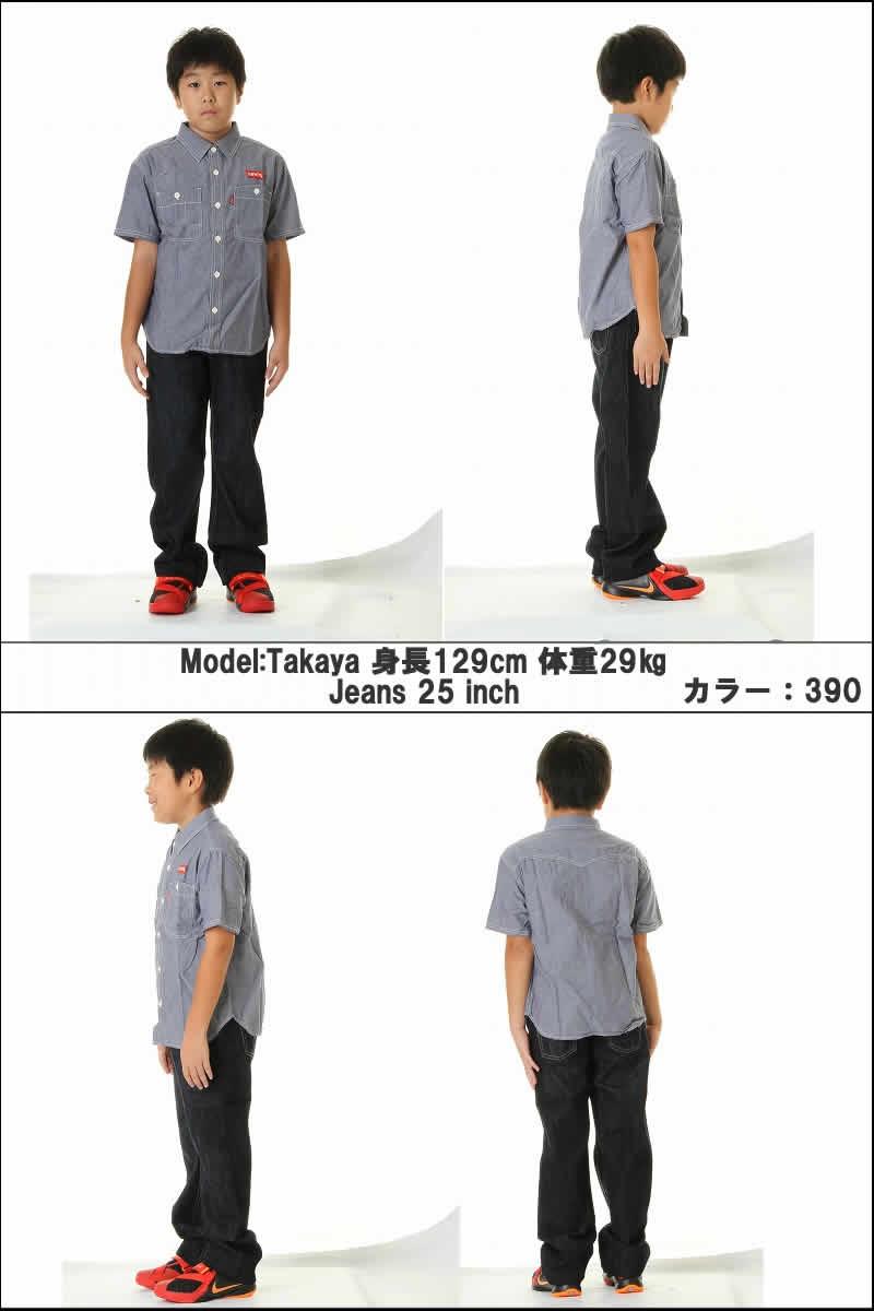 Levi s KIDS 505 8R5505 REGULAR STRAIGHT FIT Levis kids junior jeans regular  straight ad46dcc08008f
