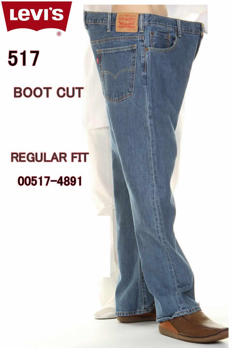 d81e2ba4acd Levi's ORANGE TAB 517 BOOTS CUT JEANS 29,988-0001 Levis 517 bootcut jeans  light vintage ...