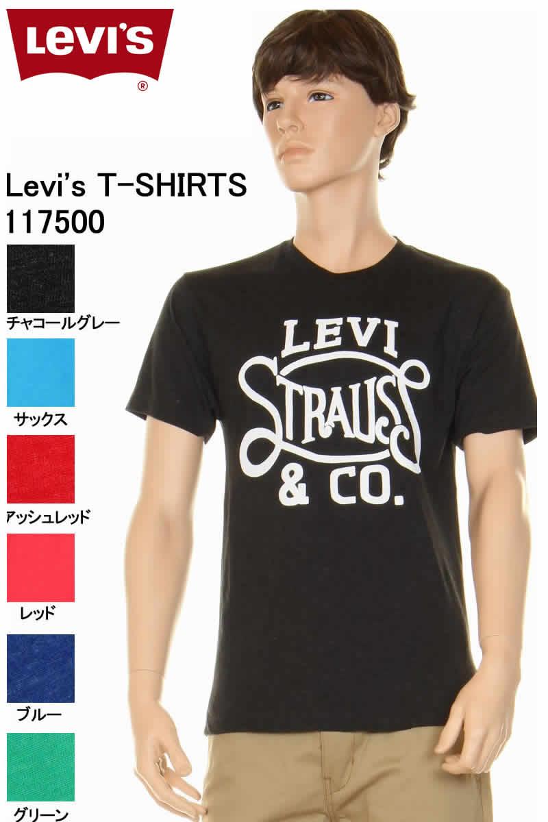 Threelove 117500 Levi's T amp; Straus Graphic Levis Shirts Shirt 6q6rwBxtd
