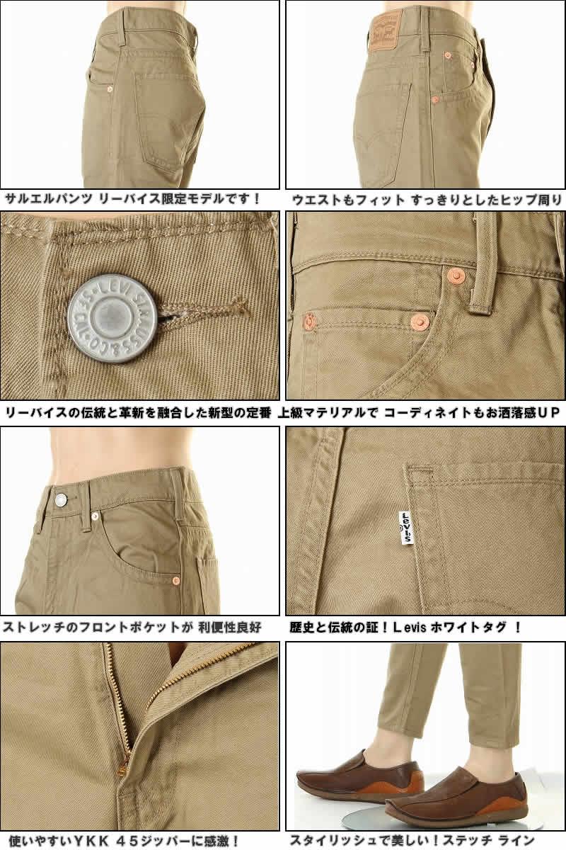 新 CoolMax 40%超级关闭 / Levis 511 19303-0003 新 Levi's 牛仔裤瘦适合瘦腿封闭冲洗 (中心冰) 和剪影 Levis 568 继任者模型