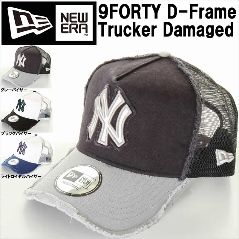 5050b13cec79b ... canada new era new gills 9forty d frame trucker damaged new york yankees  mesh cap snapback