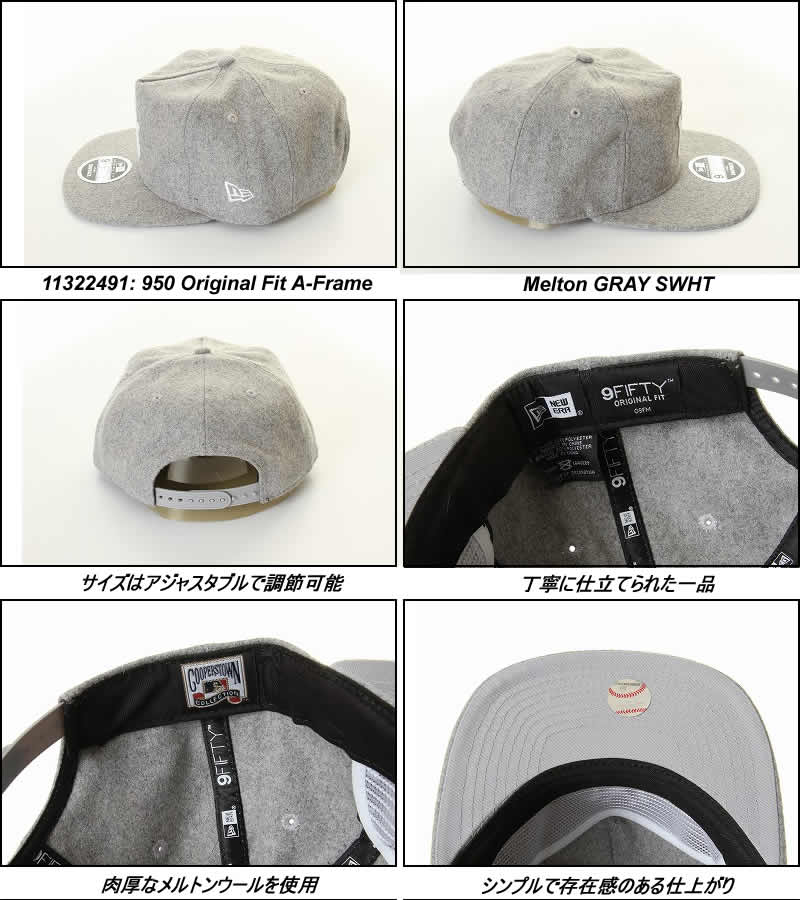 New era NEW ERA Re Cap Cleaning Kit cap getting out of shape prevention cleaning  kit c95a4d31d4e