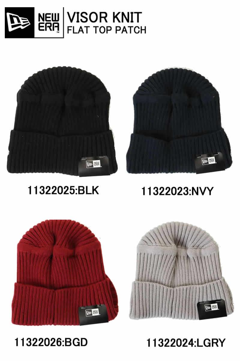 d7b838d3e NEW ERA new era FLAT TOP VISOR KNIT knit Cap Hat brand new mens Hat knit  Cap knit hat men's women's flat-top collar with