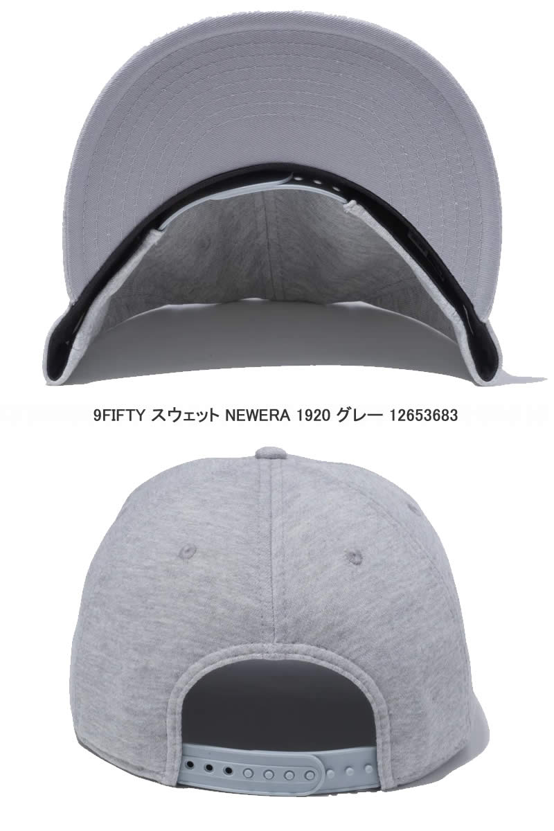 442d37acce2 ... coupon for new era new gills 11557366 11557367 9forty a frame trucker  new gills 1920 arch