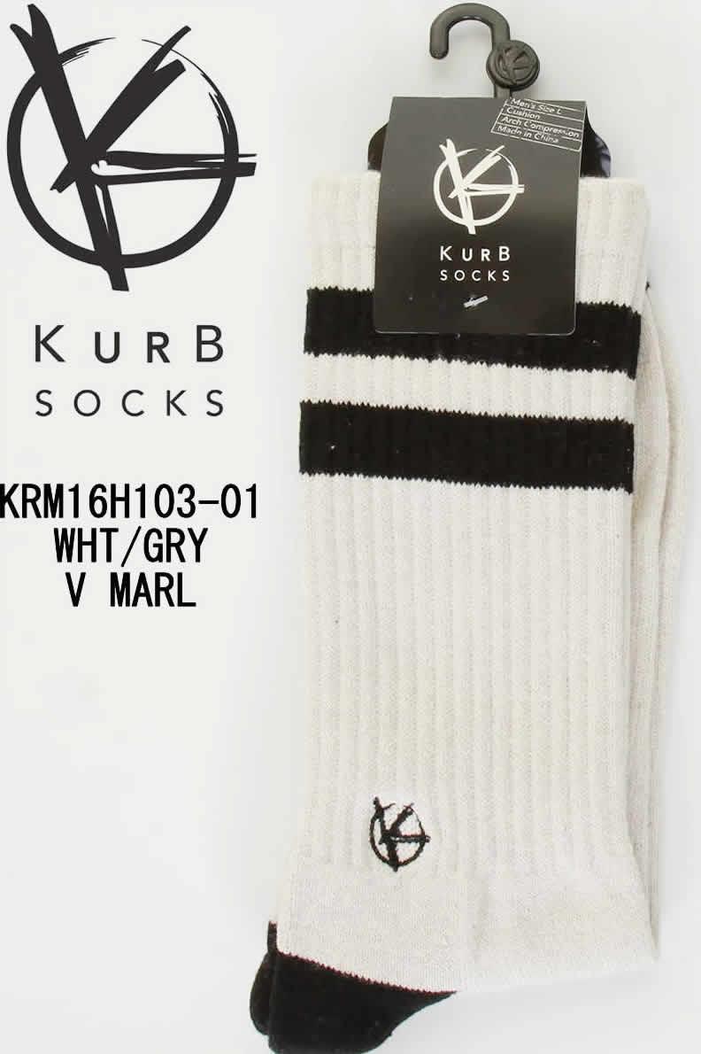 KURB SOCKS KRM16H103-01 WHT/GRY V MARL ソックス 1P スケボーソックス スケードボード グレー×ブラック 1足【Kurb Socks スポーツファッション ソックス スケートボード ファッション 靴下 くつ下 新品】