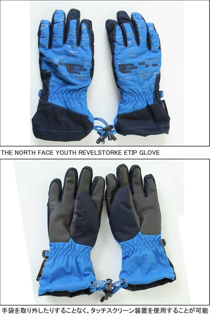 e7d122912 Smartphone gloves for the THE NORTH FACE YOUTH REVELSTORKE ETIP GLOVE  NF0A2T8C MXY BLUE ザノースフェイスイーチップグローブブラッ ...