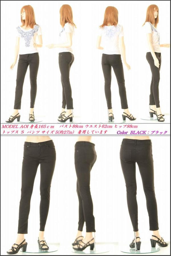 COLOR SKINNY PANTS 2Color (BLACK WHITE) color skinny Pants 2 black white super stretch pants America U.S.A United States SKINNY LADY's Cara skinny Pants 2 colors