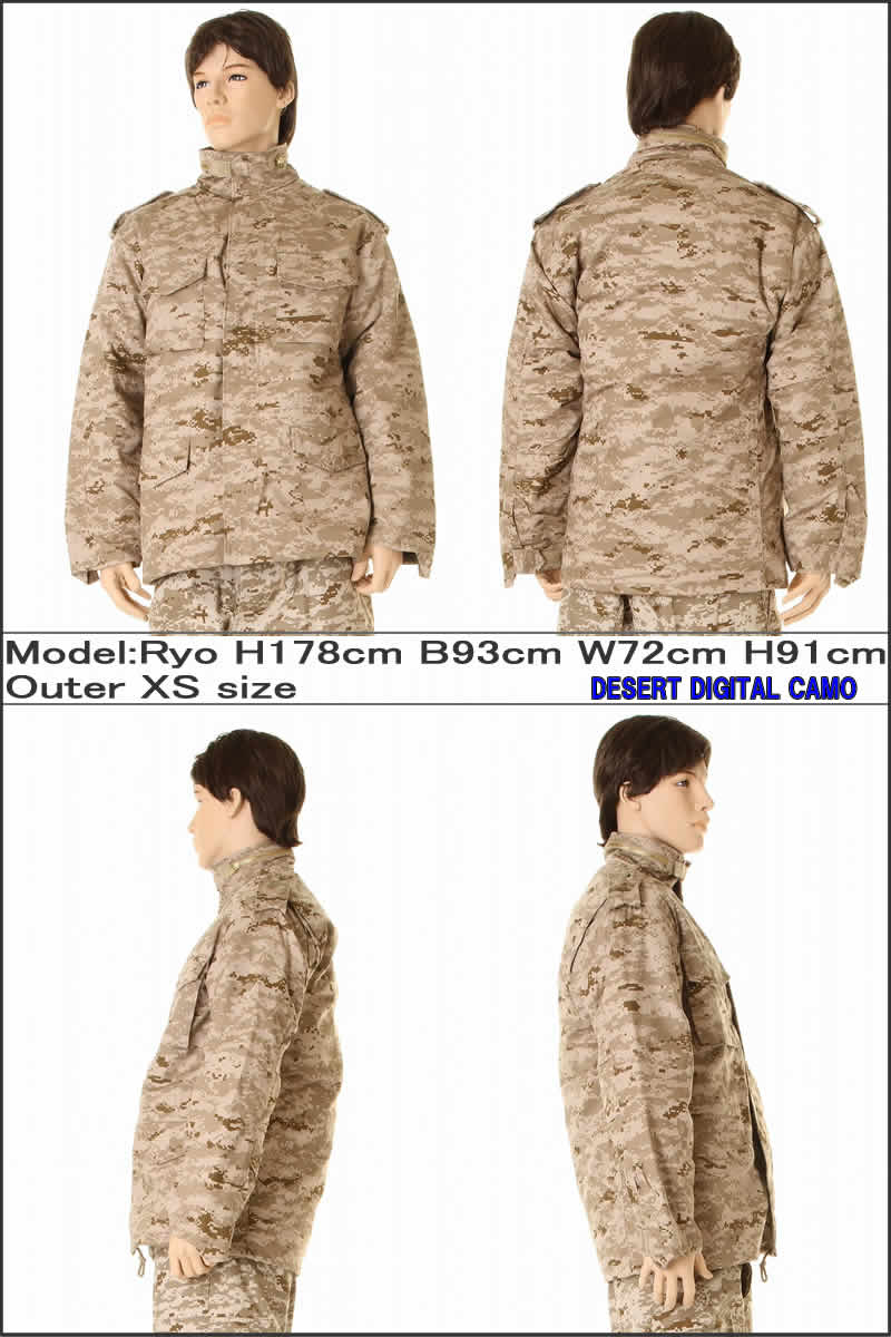 f365896664d383 ... ROTHCO M65 FIELD JACKETS USA M-65 Rothko field lining jacket U.S. Army  of brand ...