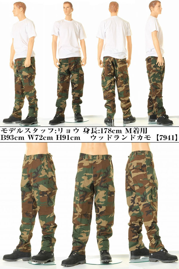 Military dress uniform colors