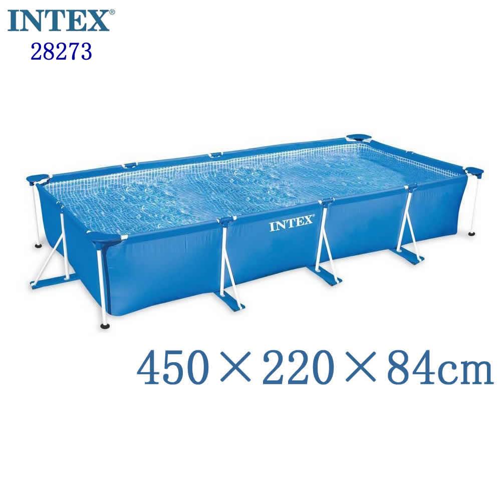 INTEX 28273 インテックス Rectangular Frame Pool レクタングラ フレームプール 長方形 プール 幅4.5m×2.2m【送料無料 アメリカで大人気の楽しい ビニールプール ビッグプ-ル 耐久性抜群 便利な 空気入れ不要 組立簡単 フレーム 安定感抜群 大型プール 家庭用】