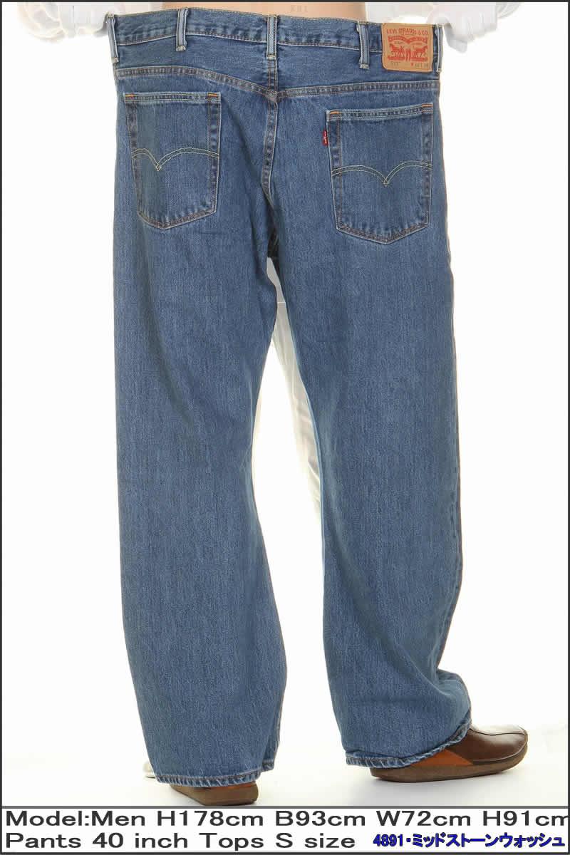 4ce3bcaf627 ... Levi's ORANGE TAB 517 BOOTS CUT JEANS 29,988-0001 Levis 517 bootcut  jeans light vintage ...