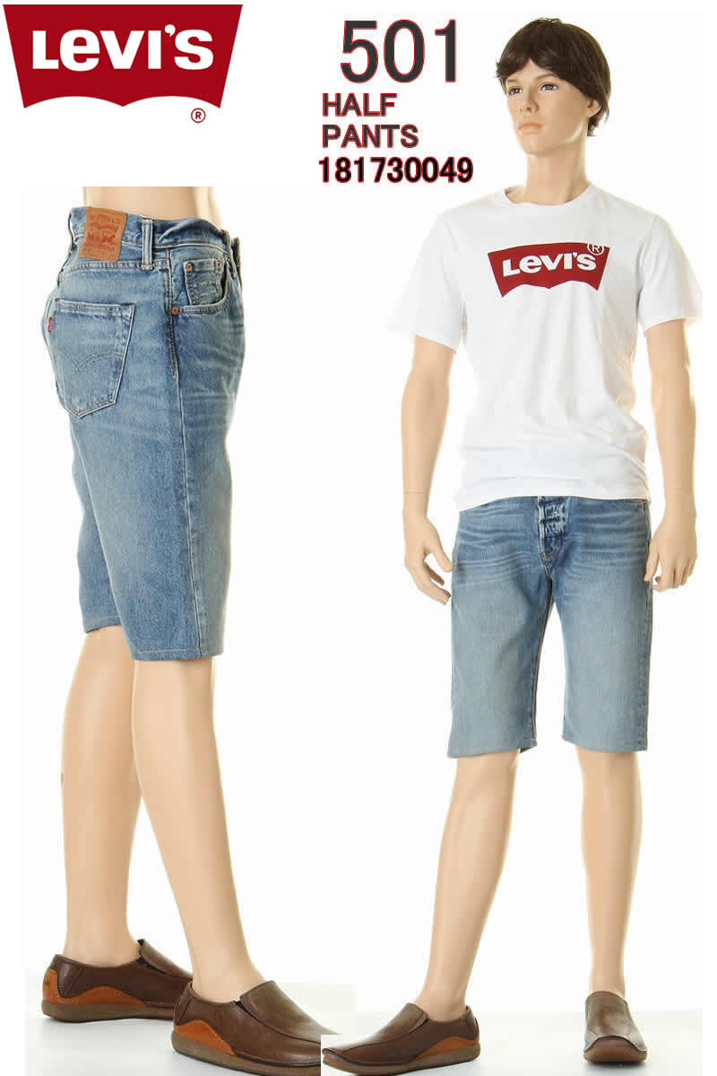 vintage levi shorts for sale