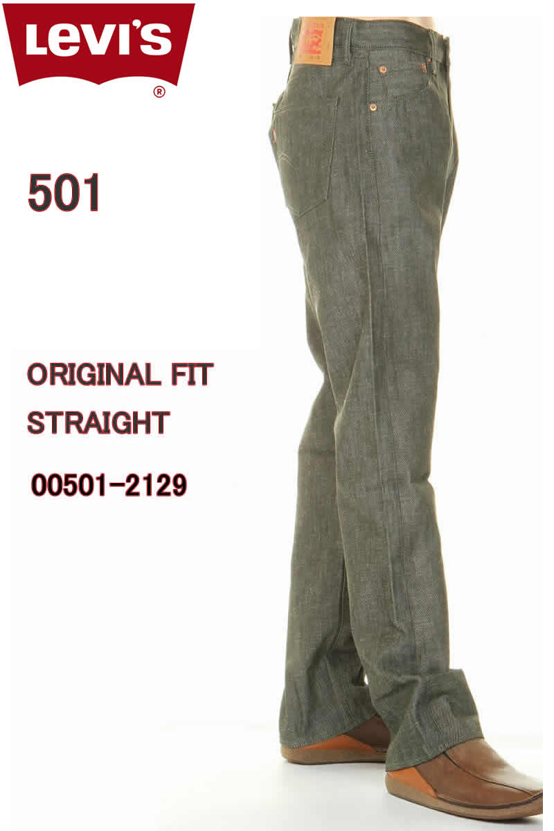 Levi's 501 WHITE OAK RIGID 00501-2129 olive-green Levis 501 original straight jeans ...