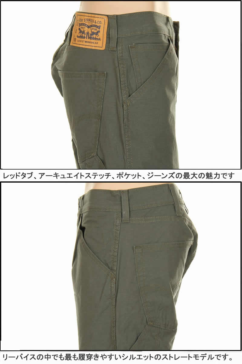 66f28a4b ... Loose Fit Pants Sloppy Straight Painter. Threelove Levi S 13 772 0004  Irregular Levis Carpenter Underwear