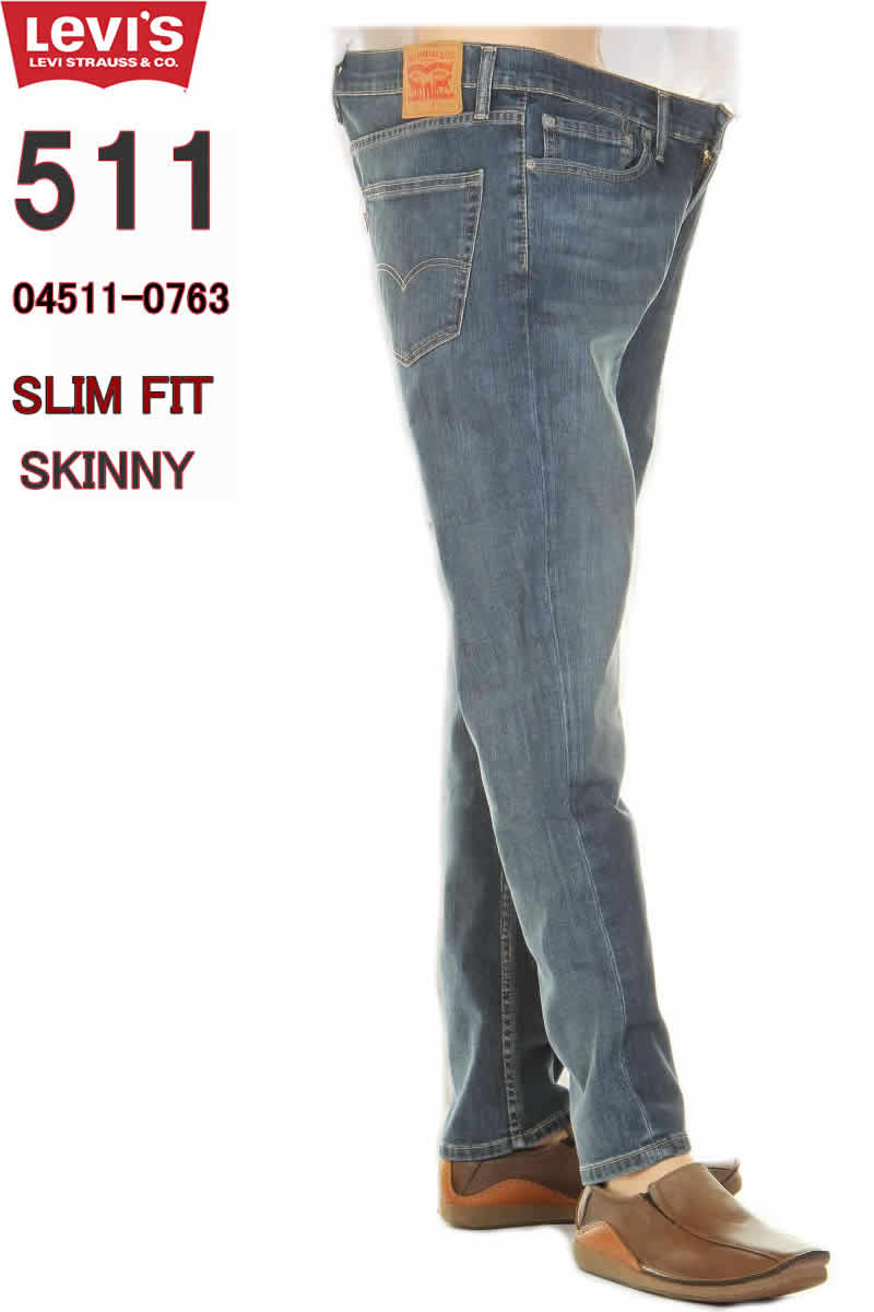 5fe1d72b942 511 Levi's Irregular 04511-2585:PLACE LIKE STRETCH SLIM FIT JEANS Levis 511  jeans ...