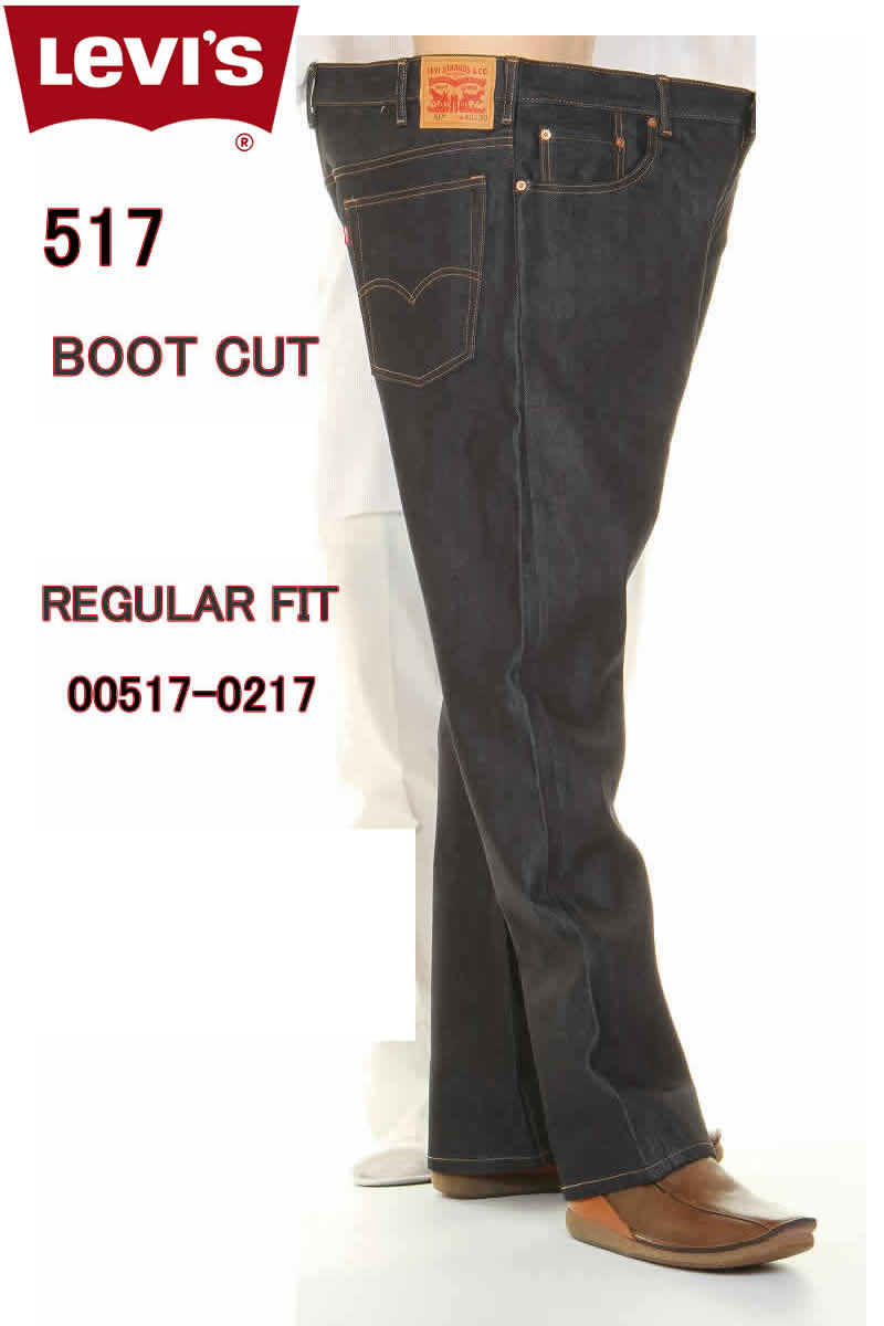 aacbc4a5d7e Levi's 00517-0217 IRREGULAR RED TAB 517 BOOTS CUT JEANS Levis 517 bootcut  jeans RIGID ...
