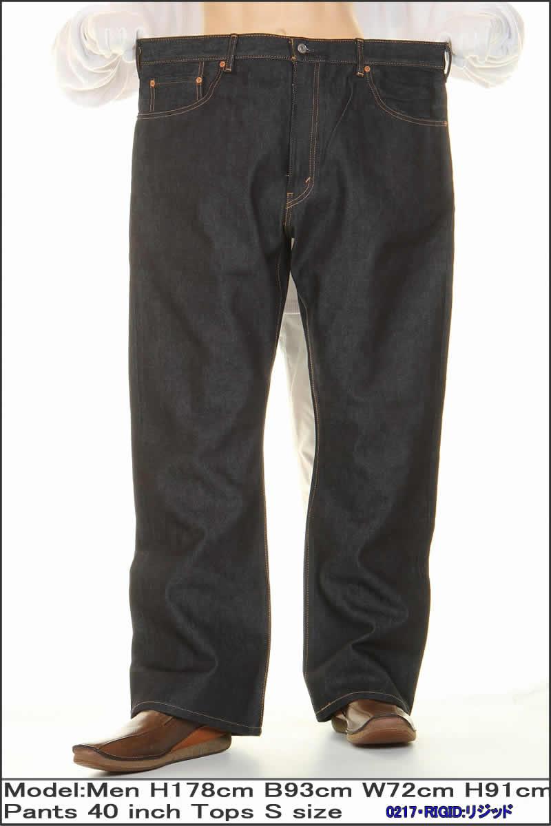 f3587f4d655 ... Levi's 00517-0217 IRREGULAR RED TAB 517 BOOTS CUT JEANS Levis 517  bootcut jeans RIGID ...