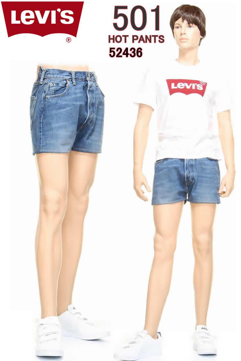 2f40278177 Levi's 501 Custom HOT PANTS 52,436-0001 hot pants 524360001 Levis mid  vintage short pants 501 custom short pants denim shorts CROPPED PANTS
