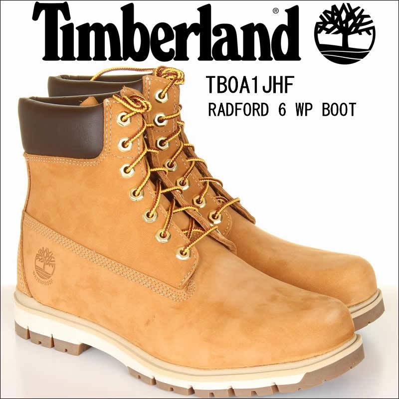 timberland hommes 价格