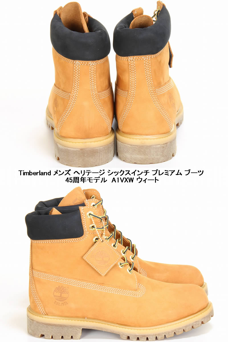 Model A1VXW ウィート of the 45th anniversary of the Timberland Timberland TB0A1VXW men heritage six inch premium boots