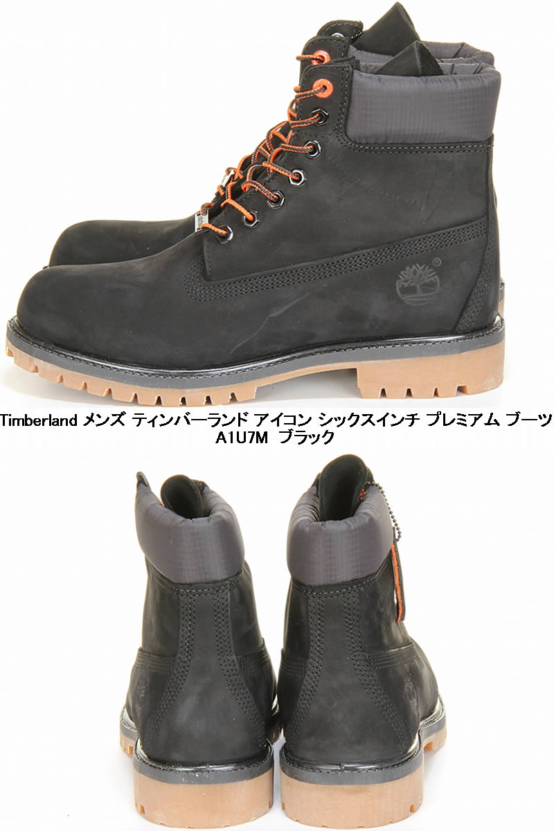 timberland homme four茅