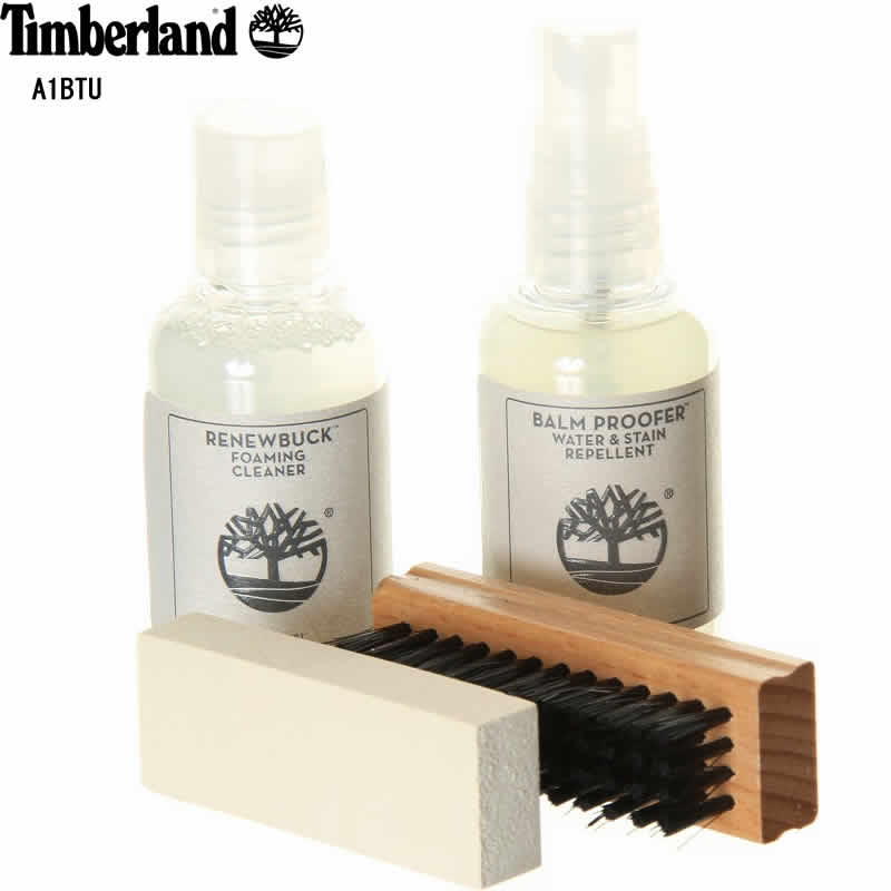 threelove: Cleaning kit for the Timberland Timberland A1BTU