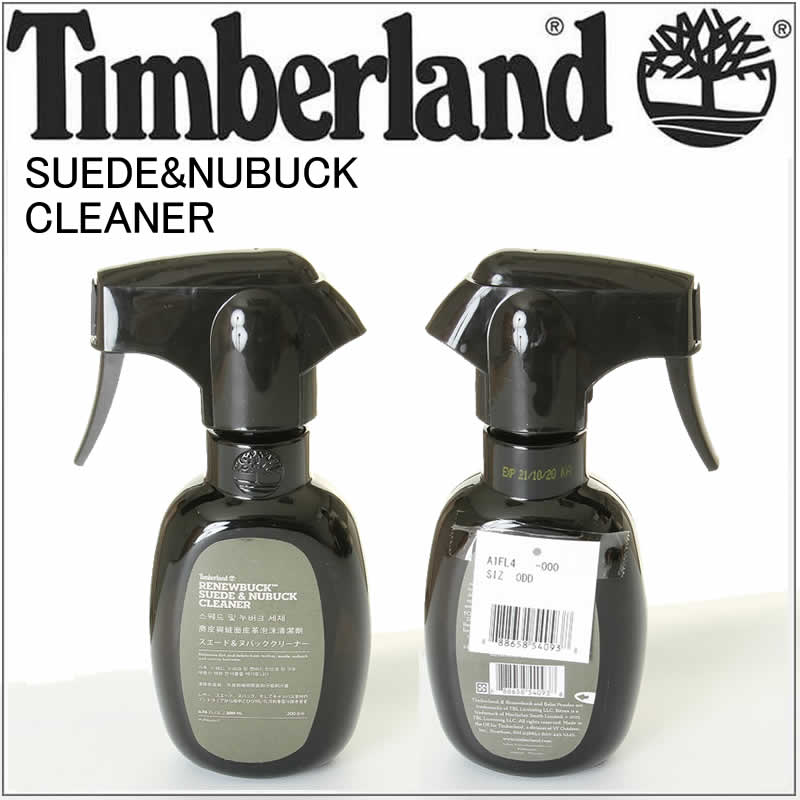 timberland cleaner