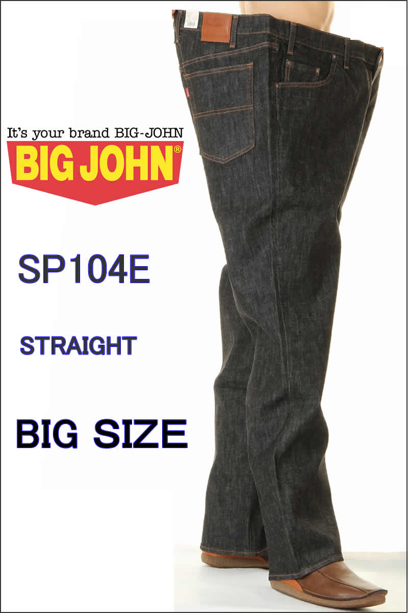 The Size Chart We Measure Actual Product In Our