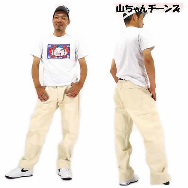 山ちゃん カラ-ヂーンズ【EVISU JAPAN】エヴィスジャパンLOT AGD-199938NATU 32~36in(ナチュラル) 1023max10