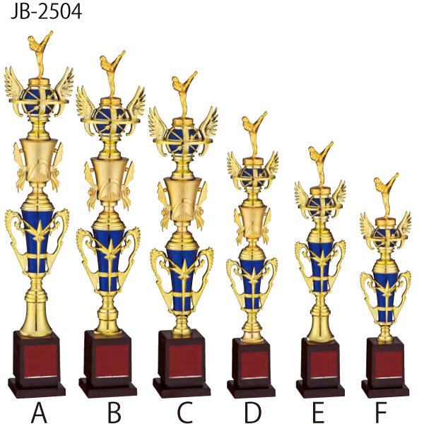 至上 最短即日の発送可 送料無料 トロフィー JB-2504C 高さ575mm 文字代無料 優勝カップ 卒団 卒業 記念品 お得 JA-2504C バスケット 空手 柔道 ゴルフ サッカー 野球