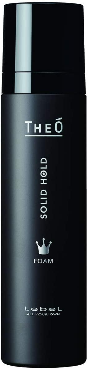 ルベル SEAL限定商品 LebeL ジオ フォーム 買収 200g ソリッドホールド