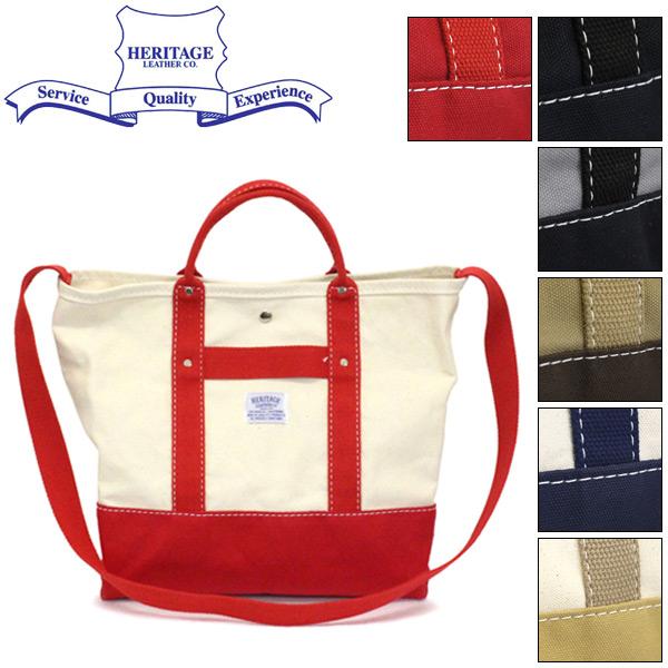 正規取扱店 HERITAGE LEATHER CO.(ヘリテージレザー) NO.8736 Pop Tote Bag ポップトートバッグ 全7色 HL219