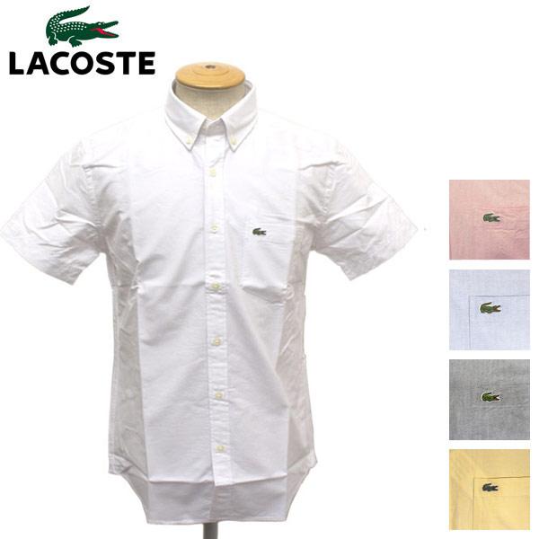 正規取扱店 LACOSTE (ラコステ) CH474E WOVEN SHIRTS BASIC (コットン オックスフォードシャツ) 半袖 全5色 LC077