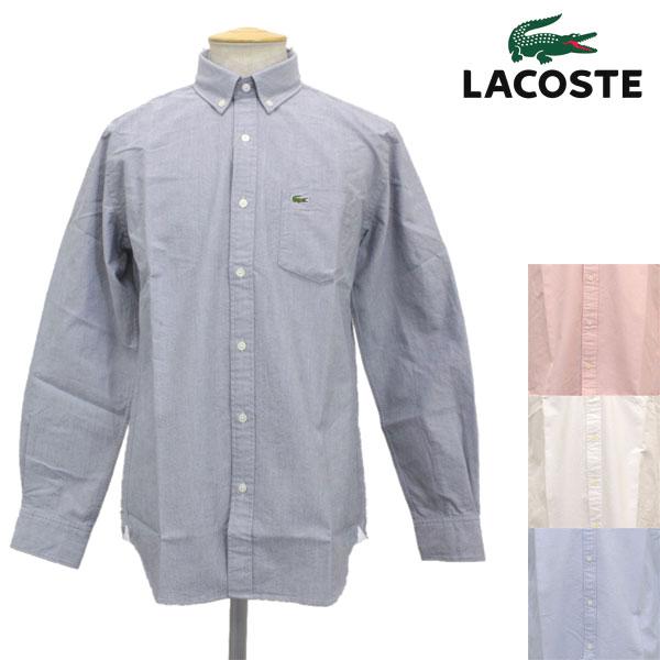 正規取扱店 LACOSTE (ラコステ) CH878E WOVEN SHIRTS BASIC (コットン オックスフォードシャツ) 長袖 全4色 LC074