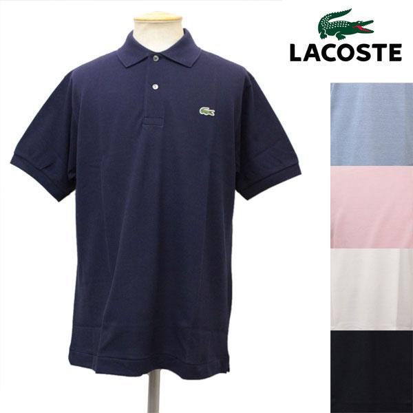 正規取扱店 LACOSTE (ラコステ) L1212A POLOS BASIC 半袖ポロシャツ 全5色 LC060