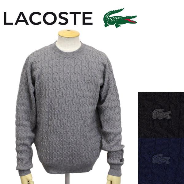 正規取扱店 LACOSTE (ラコステ) AH752EL ケーブルクルーネックニット セーター 長袖 全3色 LC139