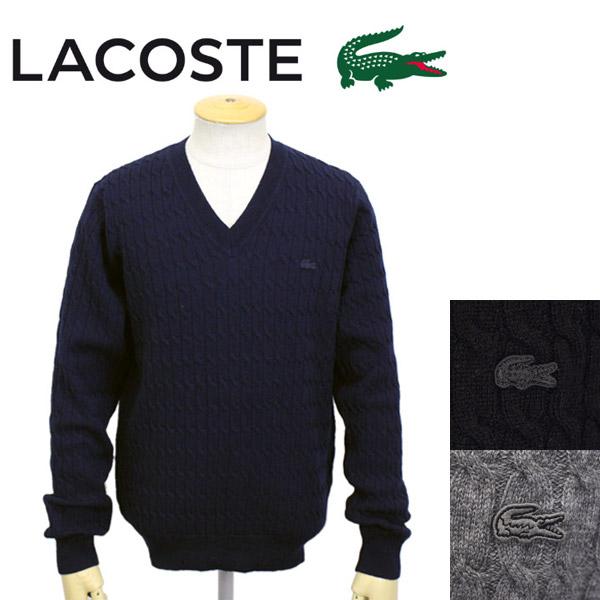 正規取扱店 LACOSTE (ラコステ) AH753EL ケーブルVネックニット セーター 長袖 全3色 LC140