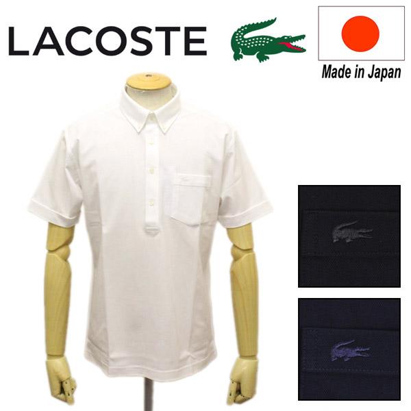 e9df4e53a9a6 THREE WOOD JAPAN CO.LTD.  All three colors of regular dealer LACOSTE ...