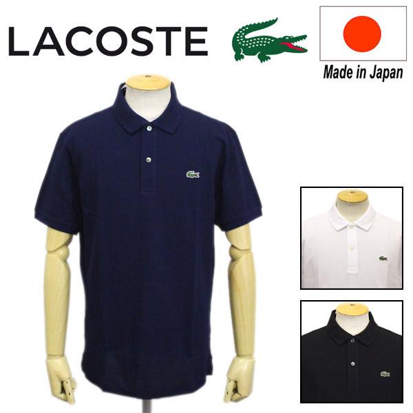 正規取扱店 LACOSTE (ラコステ) PH412EL スリムフィットポロシャツ 半袖 全3色 LC142