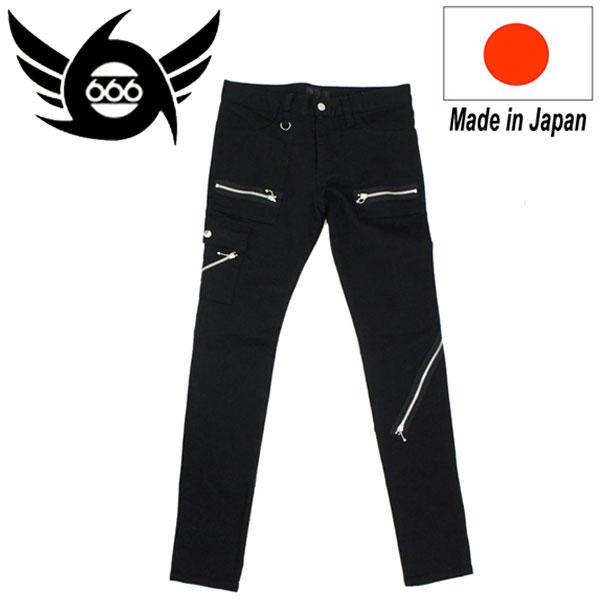 正規取扱店 666 ORIGINAL Army Zip Jeans (アーミージップジーンズ) ブラック SOP0008