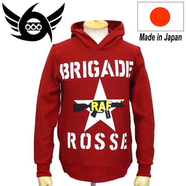 正規取扱店 666 ORIGINAL プルオーバーフーディー BRIGADE ROSSE レッド SOZ0006