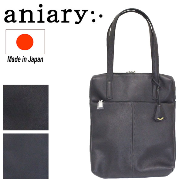 正規取扱店 aniary (アニアリ アニアリー) 07-02009 シュリンクレザー トートバッグ 全3色 AN187