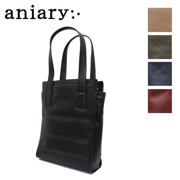 正規取扱店 aniary(アニアリ アニアリー) 13-02000 ハンドキルティングレザー トートバッグ 全5色 AN122