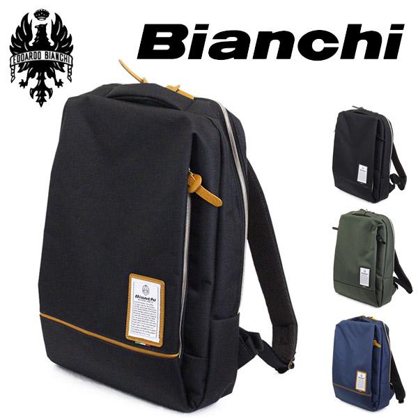 正規取扱店 Bianchi(ビアンキ) NBTC-66 DIBASE ディバーゼ リュック/バックパック 全4色 BIA012