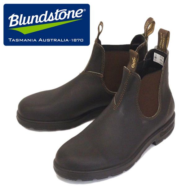 正規取扱店 Blundstone (ブランドストーン) BS500050 #500 CLASSICS クラシック チェルシー サイドゴア レザーブーツ Stout Brown BS001