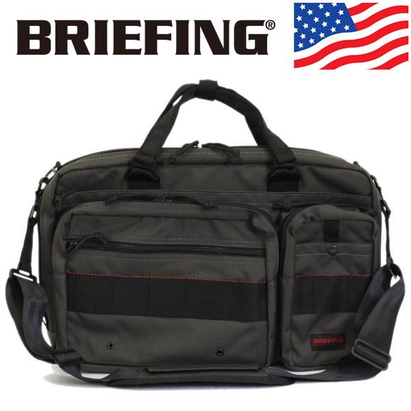 正規取扱店 BRIEFING (ブリーフィング) BRF145219-011 NEO B4 LINER SHOULDER BAG ネオB4ライナー ブリーフケース STEEL BR429